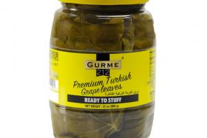 Gurme212 Виноградные листья 1062 г